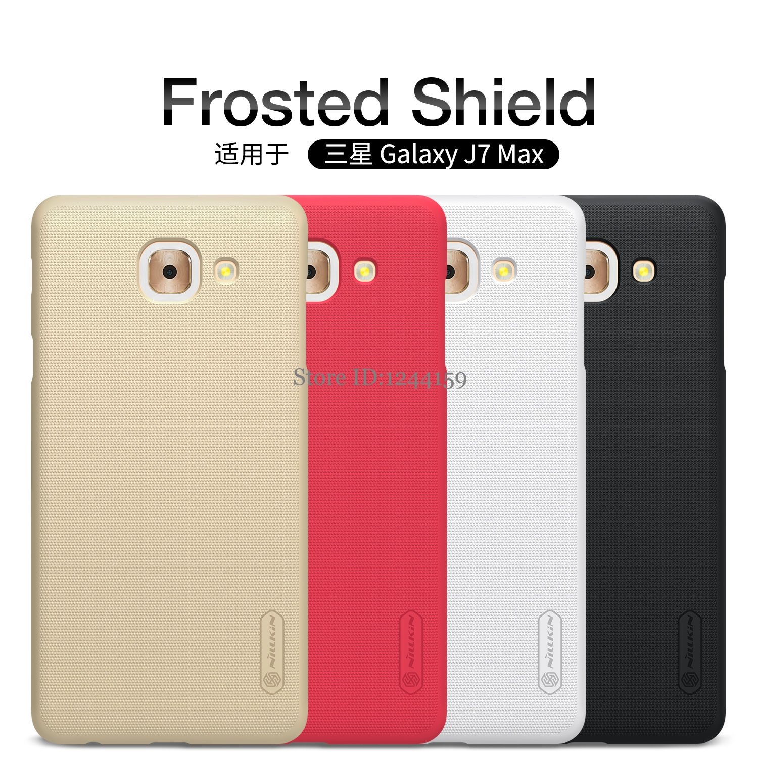 sFor Samsung Galaxy J7 MAX Case Nillkin Frosted Shield PC Hard Plastic Back Cover Case For Samsung J7 MAX with Screen Protector