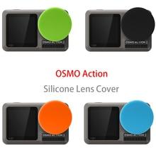 Силиконовая крышка для объектива камеры, защитная крышка для объектива, защитный чехол для DJI Osmo Action, пыленепроницаемый протектор, аксессуары для спортивной камеры