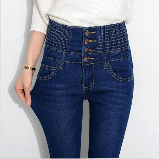 2017N Latest Autumn Jeans Womens High Waist Elastic Skinny -4762