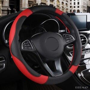 Image 2 - Dermayスポーツスタイルコントラスト色ノンスリップ汗良い通気性puレザーレット15インチ車のステアリングホイールカバー送料無料