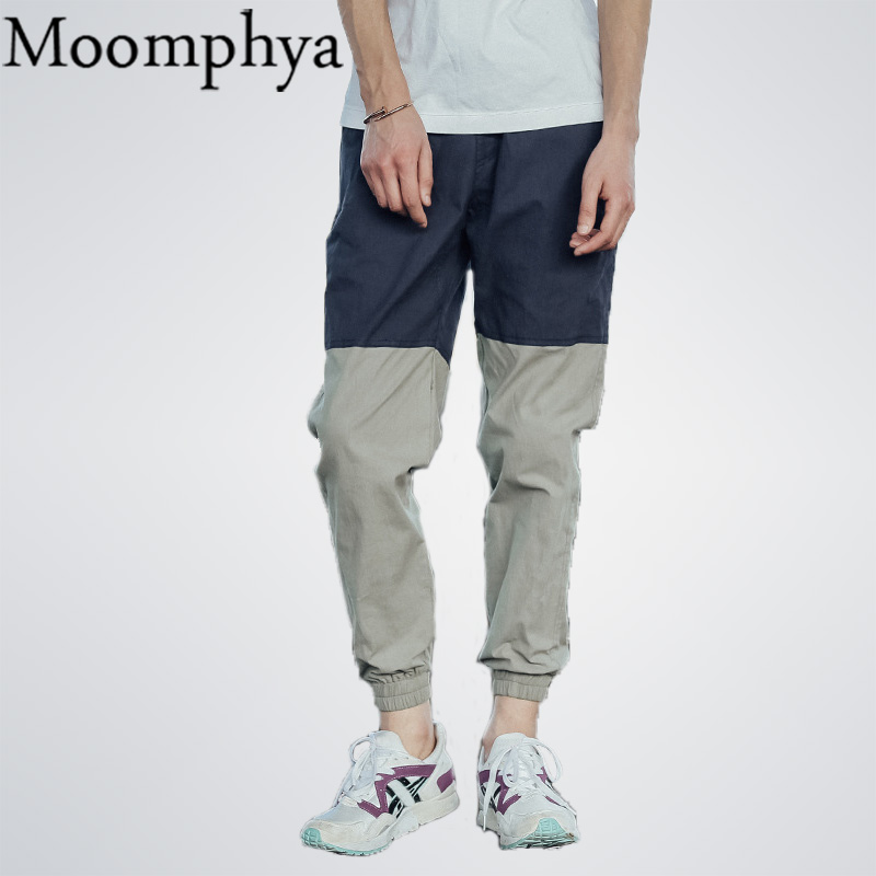 Moomphya 2017 A/W Men Spliced hip hop pants Elastic Waist slim skinny fit Pencil pant men streetwear joggers pants
