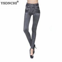 YSDNCHI Plus Size Denim Pants High Waist Jeans Leggings For Women Pocket Cashmere Imitation Cowboy Slim Leggings Fitness S-XXL trendy high waist front pocket design women s denim suspenders pants