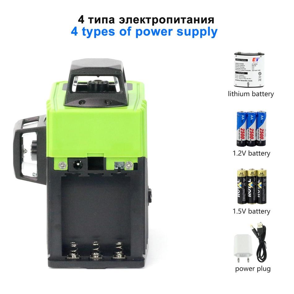 Kaitian Laser Level MG3D5L BATTERY 2