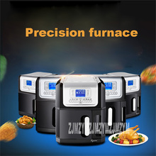 The third generation of the whole intelligent large capacity without oil Electric Deep Fryers Electric fryer XK301 220V 1400W