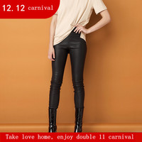 Autumn And Winter Leather Pants Plus Velvet Thick Female PU All Match High Waist Boot Cut