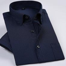 Летние мужские рубашки в полоску с коротким рукавом, без утюга, простой уход, деловые мужские рубашки, не выцветают, не садятся, с нагрудным карманом