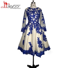 2017 New Vogue Phantasm Lengthy Sleeve Promenade Clothes Brief Champagne Formal Get together Night Costume With Royal Blue Lace Robes D1234