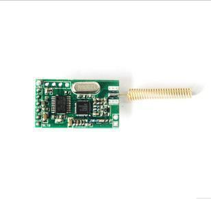 Wireless transparent transmission module Ultra Low-Power / SX1212 / APC240Wireless transparent transmission module Ultra Low-Power / SX1212 / APC240