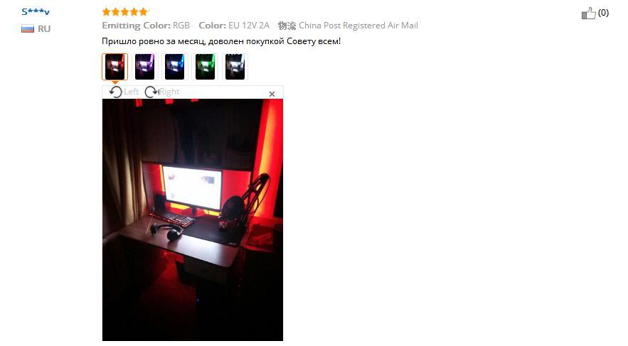 GUXEN Flexible DC12V 2835 RGB IP65 LED Streifen Licht mit 44key IR ...