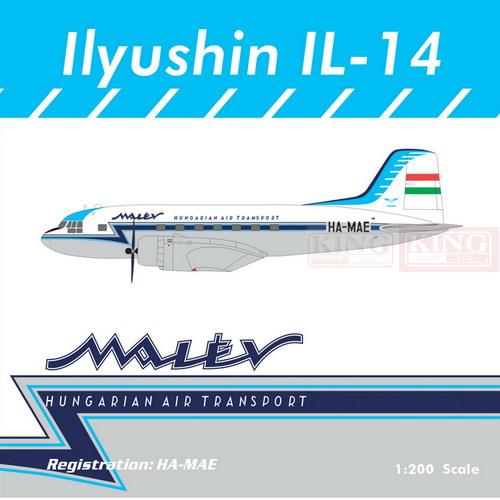 Phoenix 20094 Hungarian HA-MAE aviation 1:200 IL-14 commercial jetliners plane model hobby 11010 phoenix australian aviation vh oej 1 400 b747 400 commercial jetliners plane model hobby