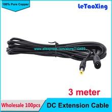 DHL envío gratis DC cable de extensión de alimentación 5,5mm x 2,1mm macho hembra cable 3 metros/10ft 3 M 100 Uds