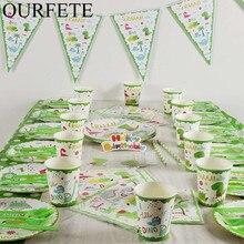 Вечерние столовые приборы с рисунком динозавра, одноразовые бумажные тарелки, чашки, скатерть, Топпер для торта, с днем рождения, товары для мальчиков