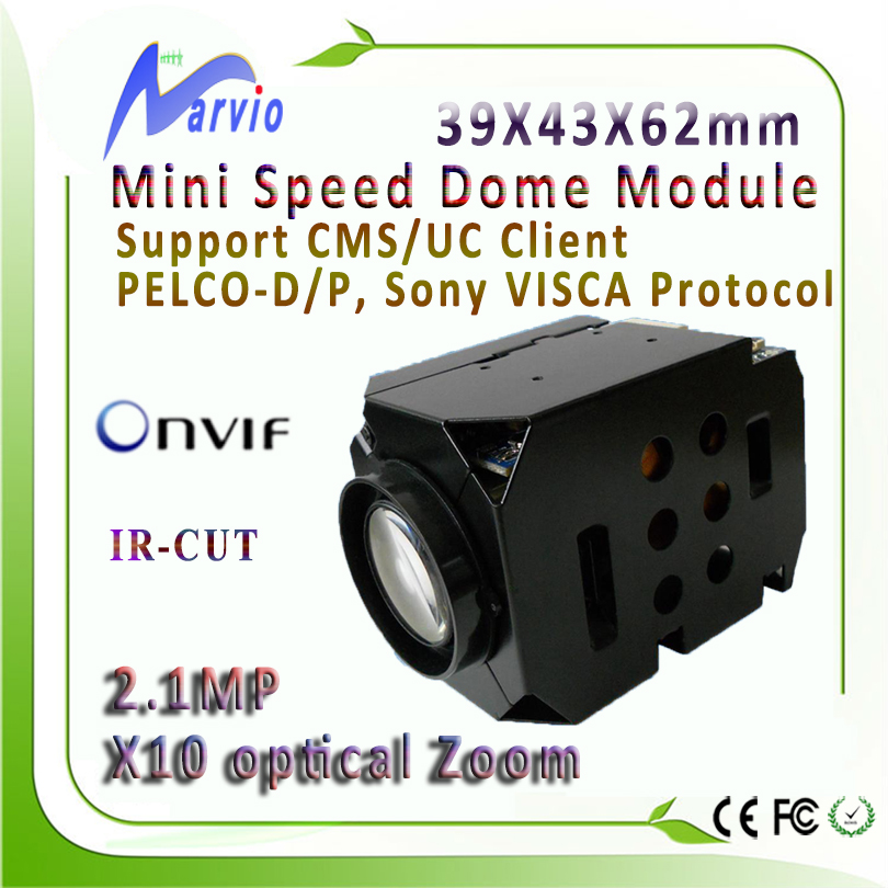 FULL HD 2MP 1080P mini IP PTZ camera module X10 Zoom 39*43*62mm, Onvif RS485 RS232 Optional, free shipping full hd 1080p ip ptz camera module x18 optical zoom onvif rs485 rs232 optional the cctv surveillance security system