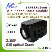 FULL HD 2MP 1080P mini IP PTZ camera module X10 Zoom 39 43 62mm Onvif RS485