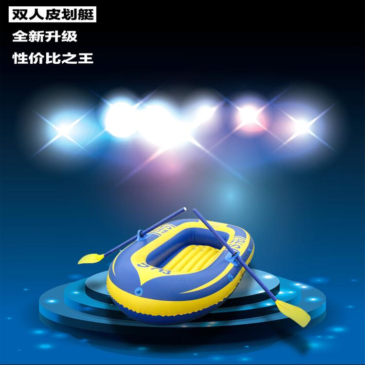 Portable pvc inflatable boat rubber boat kayak fishing hovercraft double high-quality c load 150kg rubber boat kit pvc inflatable fishing