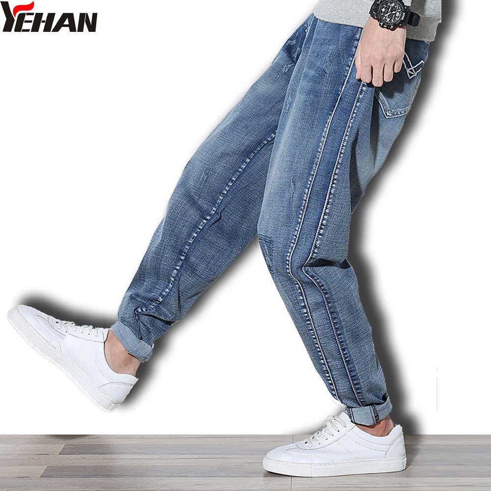 Fashion Men Baggy Jeans Denim Loose Hip Hop Harem Jeans Men Plus Size Casual Drawstring Feet Baggy Harem Pants Men jean homme hot new large size jeans fashion loose jeans hip hop casual jeans wide leg jeans