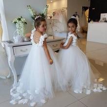 الفتيات زهرة ميلاد الرقبة