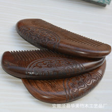 yihua Natural Green sandalwood comb buffalo horn comb tooth anti-static anti-hair loss detangling home must items best for hair