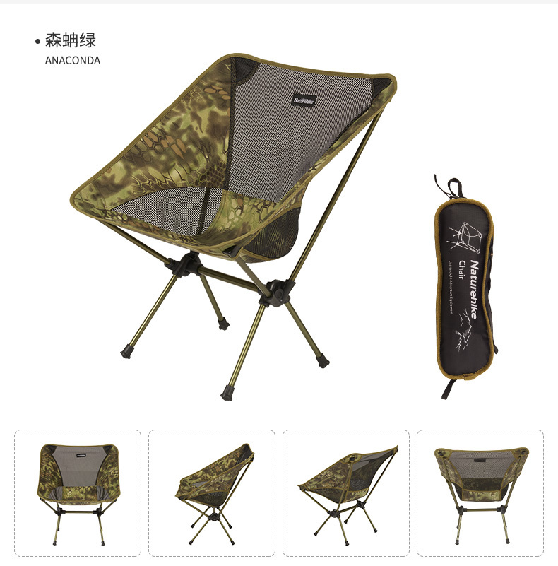 High Quality Ultralight Aviation Aluminium Comfortable Folding Outdoor Chair  Breathable Moon Chair  In Beach Chairs From Furniture On Aliexpress.com ...