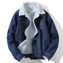 Зимняя шерстяная одежда теплые Для мужчин Однобортный Флис Джинсовые куртки человек Slim Fit меховой воротник любителей толстые джинсы Ковбой пальто