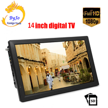 LEADSTAR D14 14 inch LED TV digital player AC3 DVB-T T2 Anal