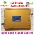 Pantalla LCD! GSM 900 Mhz DCS 1800 MHz Señal de Doble Banda, GSM DCS Repetidor de Señal de Teléfono Móvil + Adaptador de Corriente