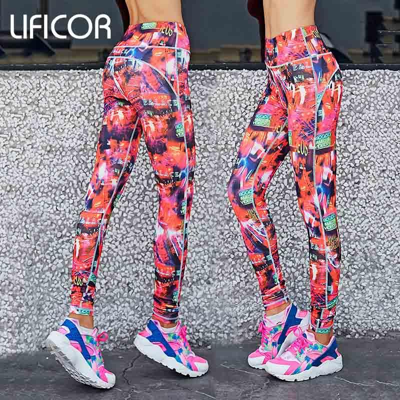High Waist Tights For women yoga pants (1)