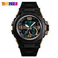 デジタルスポーツ腕時計メンズ高級ブランドアナログスポーツ腕時計軍ミリタリー Led ウォッチ男性電子時計レロジオ Masculino SKMEI