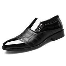 85b28385a معرض mens shoes heel بسعر الجملة - اشتري قطع mens shoes heel بسعر رخيص على  Aliexpress.com