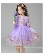 2016 New High Quality  baby girls long sleeve 1 year old birthday dress sequin baptism christening wedding dress Red / Purple