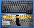 Ee.uu. nuevo teclado para Fujitsu Pro V5505 Esprimo móvil D9500 M9400 V5505 V5515 V5535 V5545 V5555