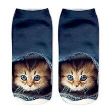 Women's socks and 3D socks Harajuku