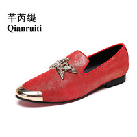 Qianruiti Fashion Men Golded Metal Toe Shoes Starfish Embellished Flat Heel Men Luxury Handmade Casual Shoes EU Shoes Size 39 46