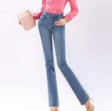 2017 Новое прибытие весна осень женщины flare брюки мода плюс размер джинсовые брюки случайных тонкий высокая талия G256