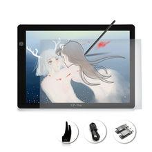 """XP-Stift A4S 18 """"LED Art craft Tracing Licht Pad Licht Box/USB Licht Tabelle Zeichnung Tablet mit Büroklammern und Anti-fouling Handschuh"""