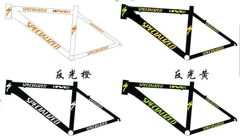 frame decals stickers graphics mtbr com