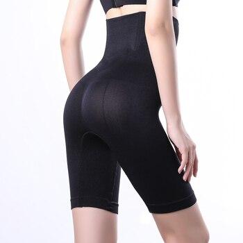 Seamless Women High Waist Slimming Panty Corset 1