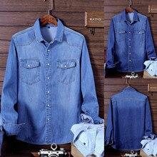 Denim shirt Men EL01