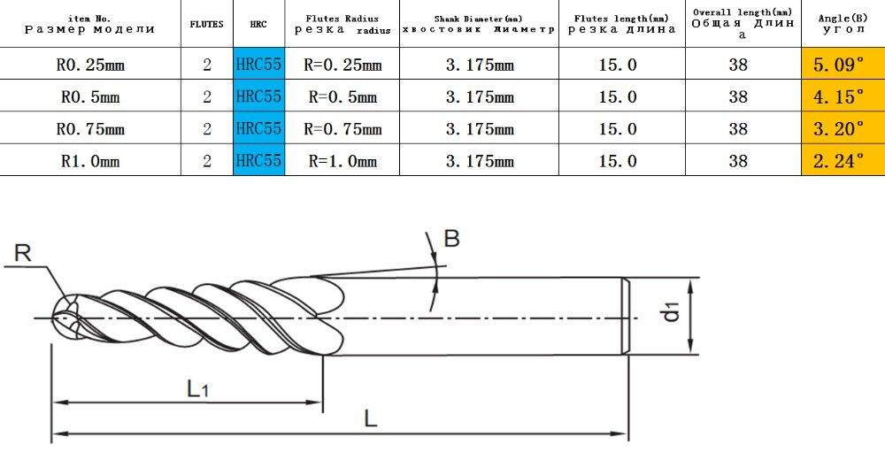 """1 шт. R0.25-R1.0 x3.175(1/"""") Хвостовик 2 флейты Вольфрам твердого карбида с покрытием конические сферические концевые фрезы конус и конус концевые фрезы"""