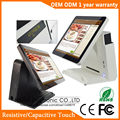 Haina Touch 15 inch All In One Touch Screen POS System with Customer Display