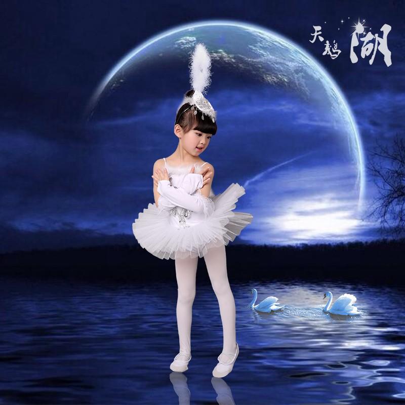 Ballerina AshleaDansi Enfant Strap 3