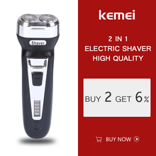 Kemei KM-PG503 Male Beard Electric Razor Shaver 2 IN 1  Wet Dry Cordless Hair Clipper USB Rechargeable Hair Trimmer Facial Care kemei professional hair clipper trimmer rechargeable electric shaver razor cordless adjustable clippe hair machine km 2171