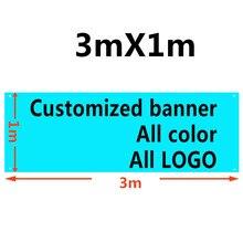 1X3 м Пользовательские Баннер полный Цвет-Бесплатная Дизайн включены