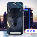 For Asus Pegasus 2 Plus Case Cover Matte TPU Phone Case For Asus X550 Soft Back Cover Case