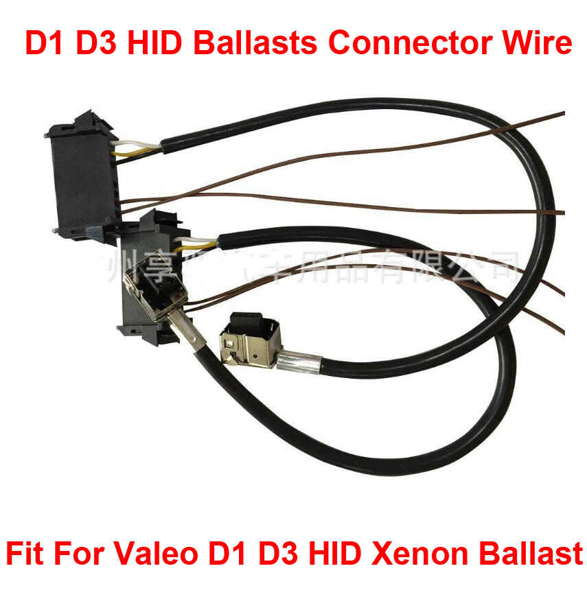 2pcs d1s d1r d1c d3s d3r d3c hid xenon headlight bulbs ballasts wire harness  cable adapter