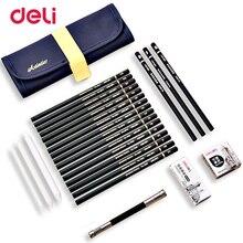 Deli 27pcs pack professional sketch set for school art supply paper eraser charcoal pencil extender canvas