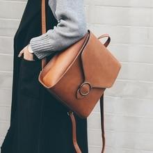 Новый корейский стиль винтаж элегантный дизайн рюкзак из искусственной кожи Джокер досуг школьная сумка Винтаж Лондон Мода Однотонная одежда рюкзак