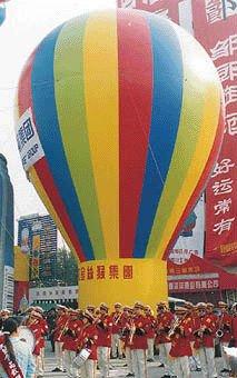Рекламный шар надувной для наземного крепления
