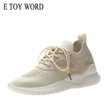 купить E TOY WORD Walking Mesh Lace Up flat shoes sneakers women Weaving Socks Sneakers Casual Student Breathable Mesh Female дешево