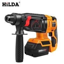 HILDA, электрический перфоратор, беспроводная ударная дрель с литиевой батареей, электрическая дрель, бесщеточная дрель